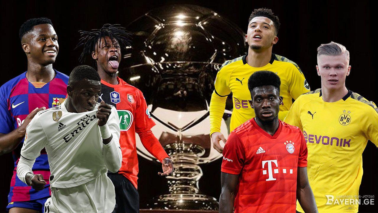 Golden Boy 2020 - რომელ ადგილზე გავიდა ალფონსო დეივისი