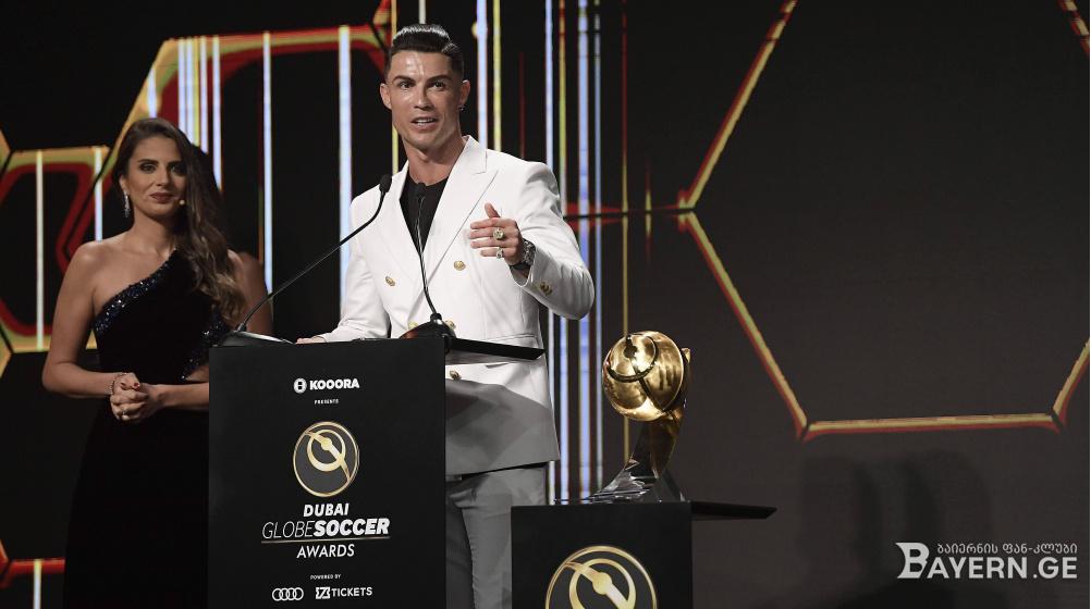 """Globe Soccer-ის ნომინაციები ცნობილია - დავეხმაროთ """"ბაიერნის"""" ფეხბურთელებს გამარჯვებაში"""