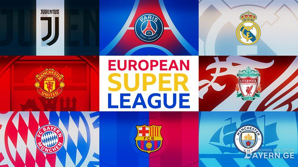 FIFA-მ ევროპის სუპერლიგის შექმნაზე ოფიციალური განცხადება გააკეთა