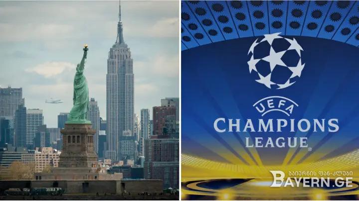 ჩემპიონთა ლიგის ფინალი ამერიკაში - UEFA გრანდიოზულ ცვლილებას გეგმავს